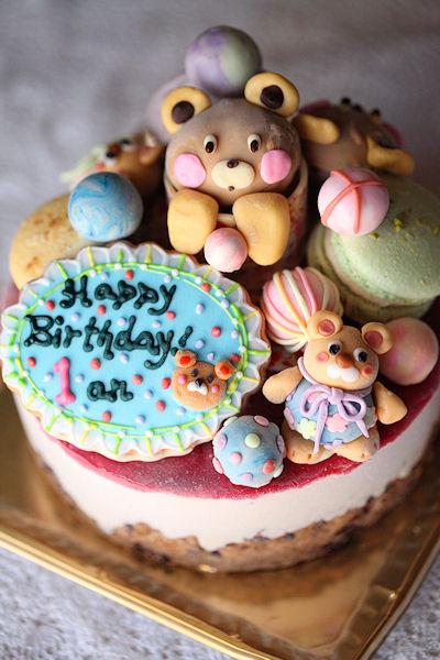 bears-cake.jpg