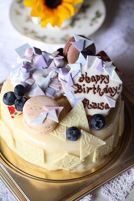 geometric-cake.jpg