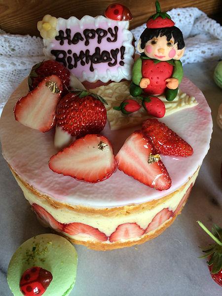 haru-fraisier.jpg