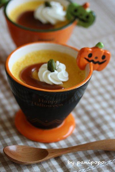 pumpkin-pudding2