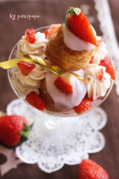 fraise-reve4