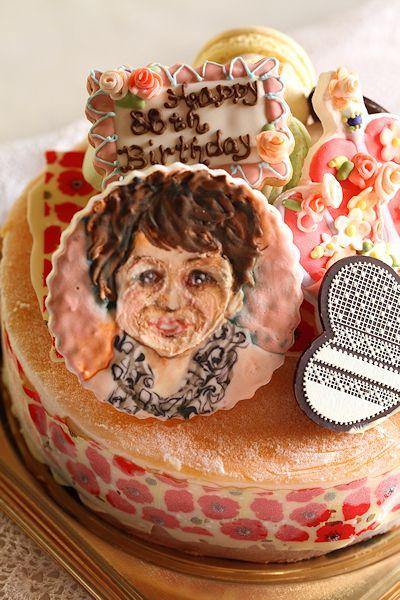 88th-cake2.jpg