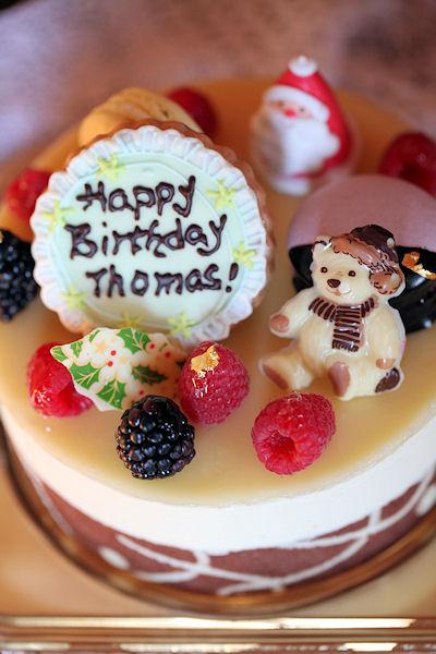toma's-cake2