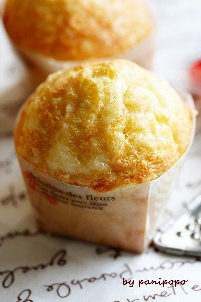 onion-cheese-muffins2