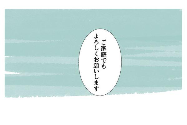 158-1