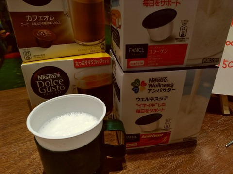 milk20180105