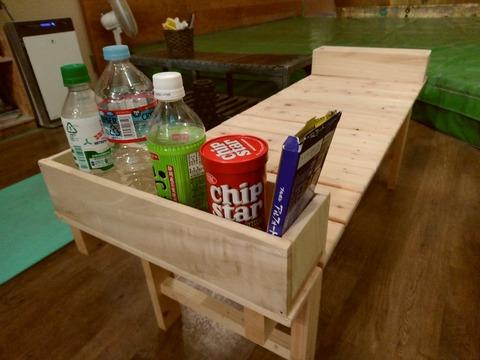 bench20180922