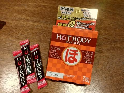 hotbody20180506