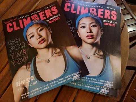 climbers08