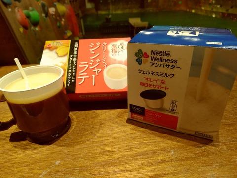 drink20181205