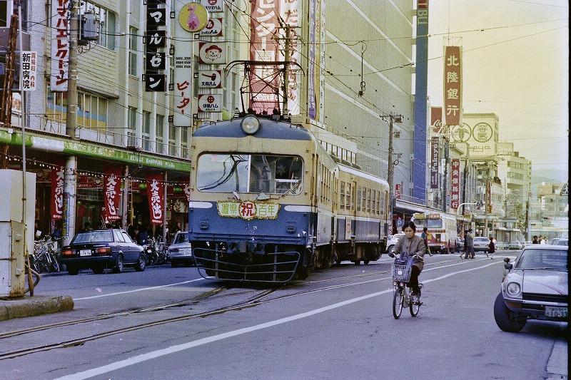 福井鉄道 1981年(昭和56年)11...