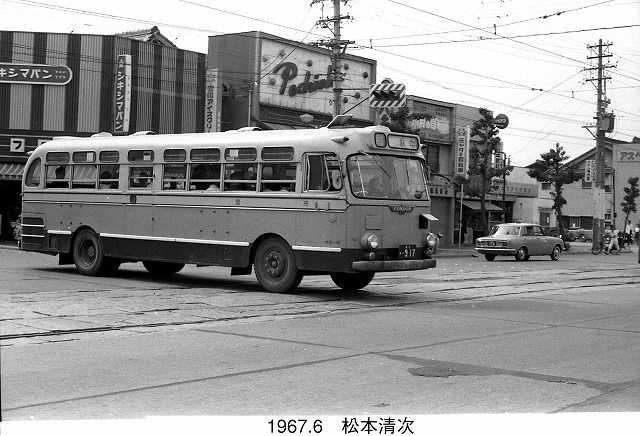 名古屋市営トロリーバス