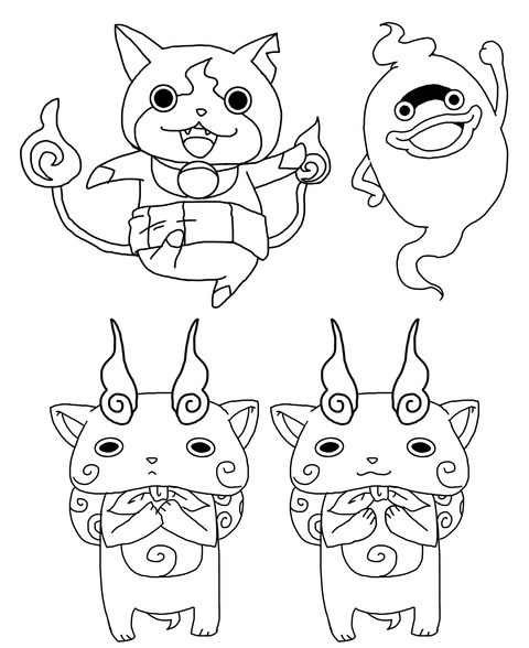 Yo kai watch coloring related keywords yo kai watch for Yo kai watch coloring pages