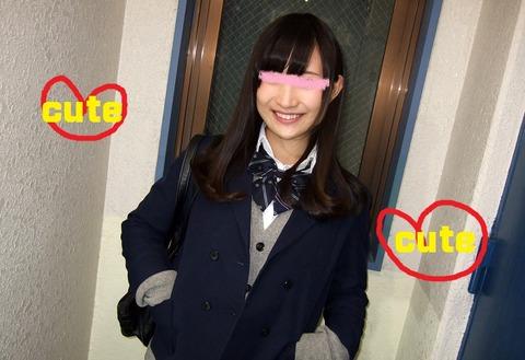 可愛すぎる制服娘コレクション★
