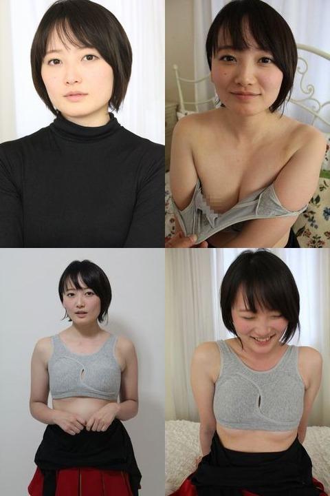 111_3
