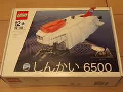 P2236359