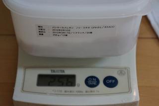 DSC01180x
