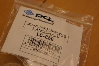 DSC03888x