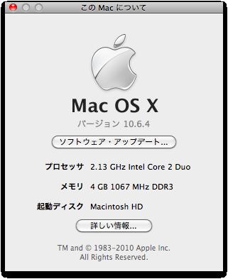 Windows 7 on Macbook Air / Mac OS 10 6 その1 : paooon blog