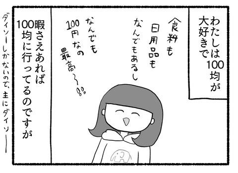 IMG_5966 のコピー 3