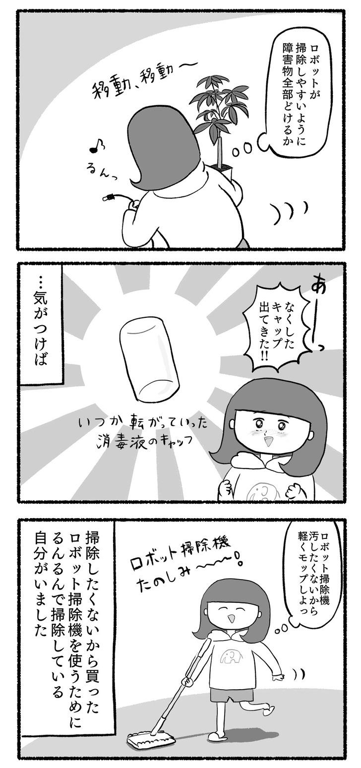 IMG_6217