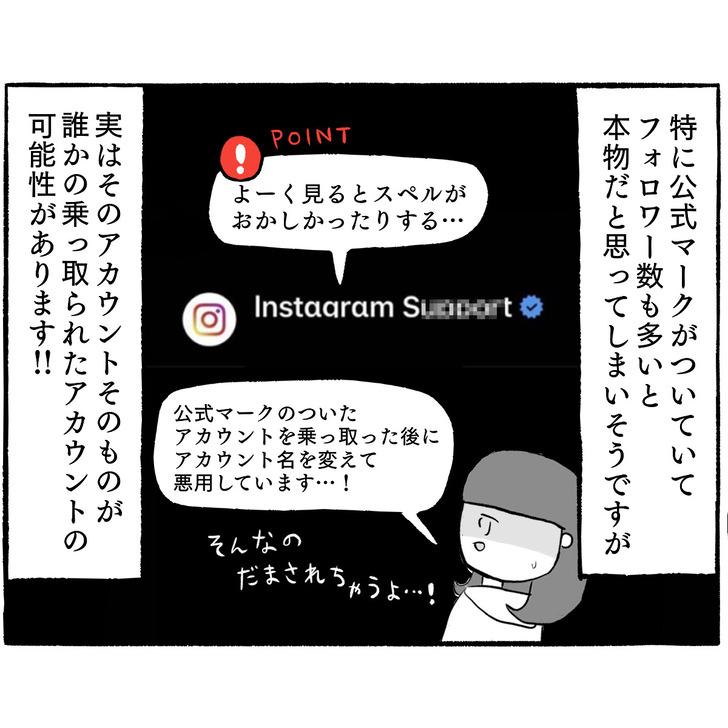 IMG_6196
