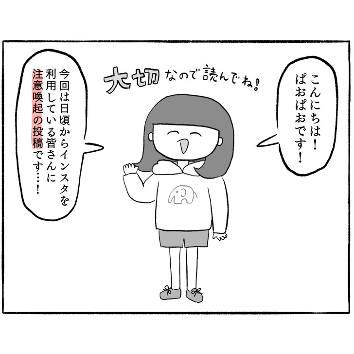 IMG_6192