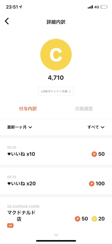 S__25051138