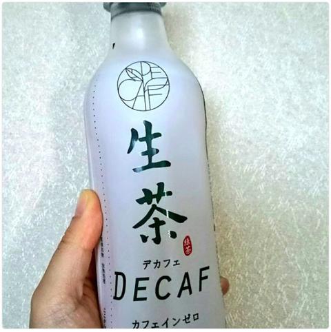 キリン 生茶デカフェ
