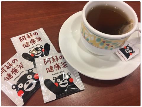 阿蘇の健康茶(くまモンパッケージ)