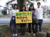 中島 座間味2008 010