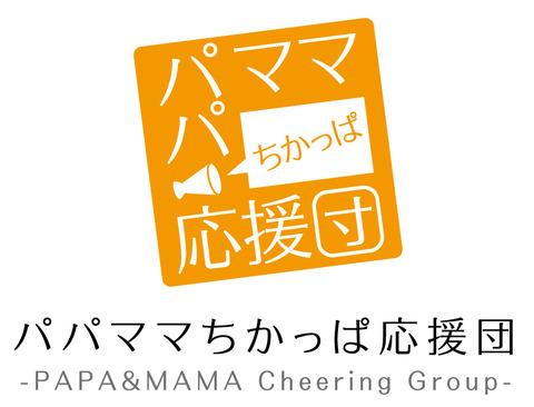 papamama_logo03