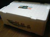 秋刀魚の箱