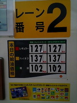 9c57847c.jpg