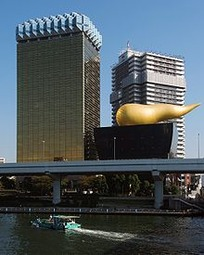 220px-Asahi_Breweries_Head_Office