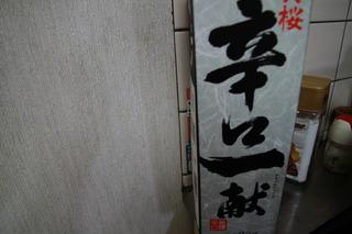 IMG_2795