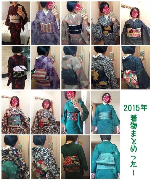 2015年kimono2(1)