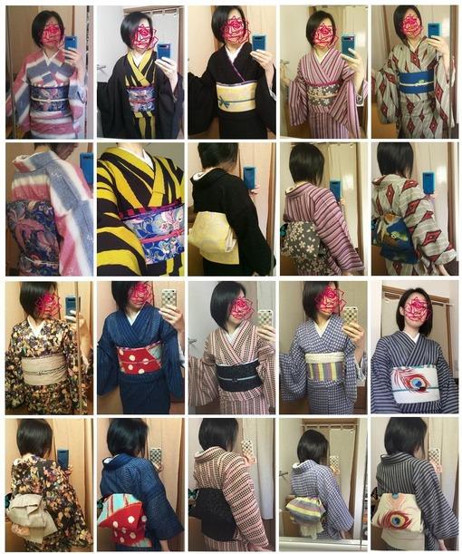 2015年kimono1