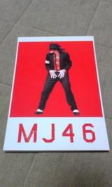 Image457