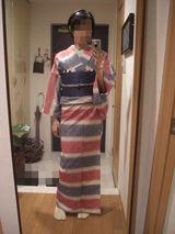 tricolore wool×takaobi1
