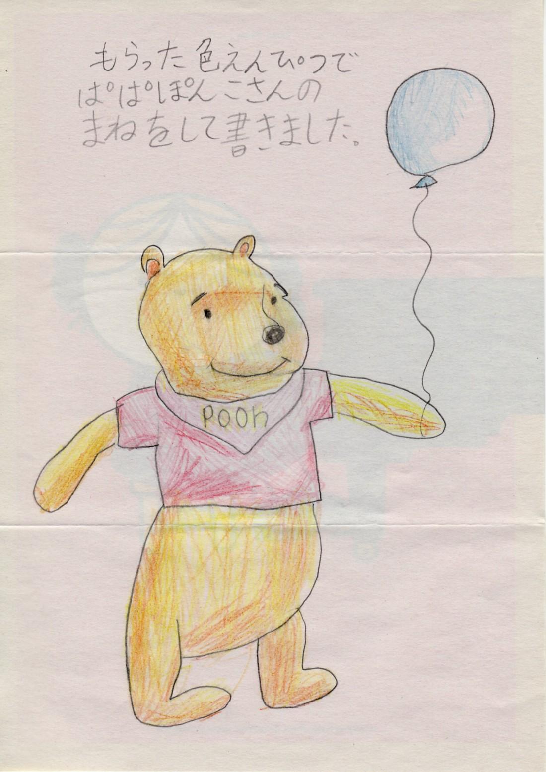 松元環季の画像 p1_15