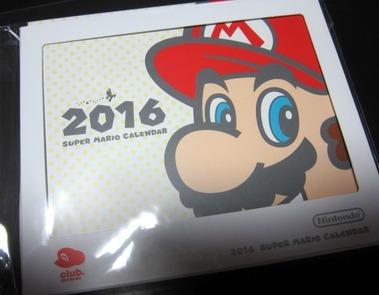 マリオカレンダー2016!
