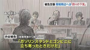 【裁判】リンちゃん父、犯人の渋谷恭正にブチ切れるwwwwww