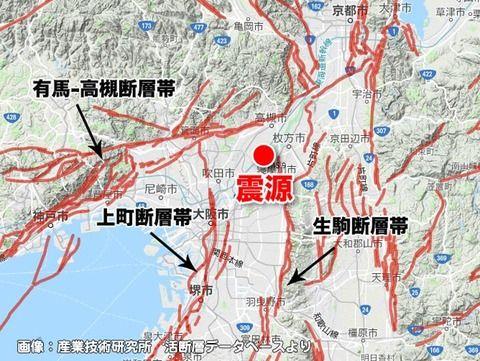 【速報】大阪高槻地震、気象庁が重大発表!!!!!(画像あり)