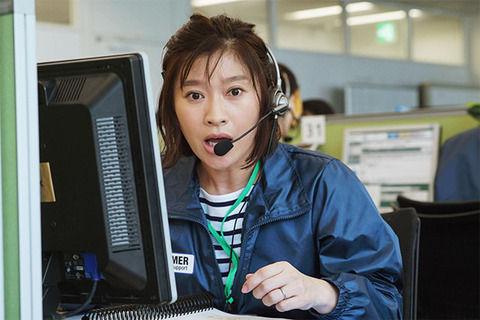 【絶縁】 篠原涼子、フジテレビに怒り心頭…激怒の原因が…