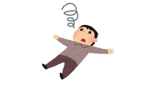 【悲報】ファミマ店員、レジにとんでもない看板を置き力尽きる…(画像あり)