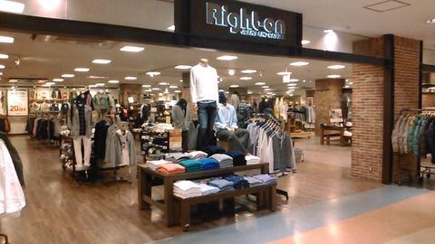 【衝撃】衣料品店のライトオン、とんでもないことになっていた・・・