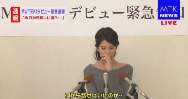【画像】坂口杏里AV発売も内容よりお尻の汚さが話題に!