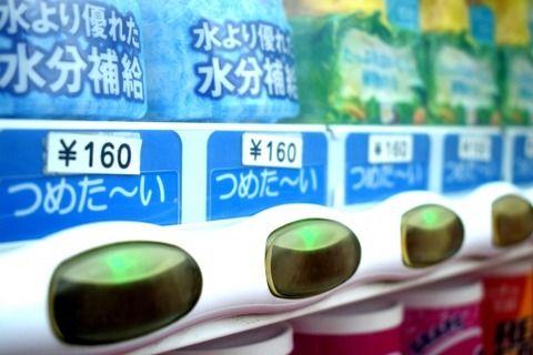 【愕然】自販機にジュース補充する仕事の内定貰った結果wwwww