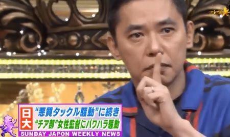 【衝撃】太田光の日大裏口入学「黒幕は安倍晋三首相」と言われる理由!!!